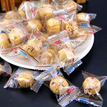 正宗山东特产姜汁糖 姜糖 老牌硬质 喜糖果零食散装500g