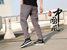 夏装九分裤中国风长裤子男士亚麻男裤宽松小脚哈伦裤棉麻休闲裤潮